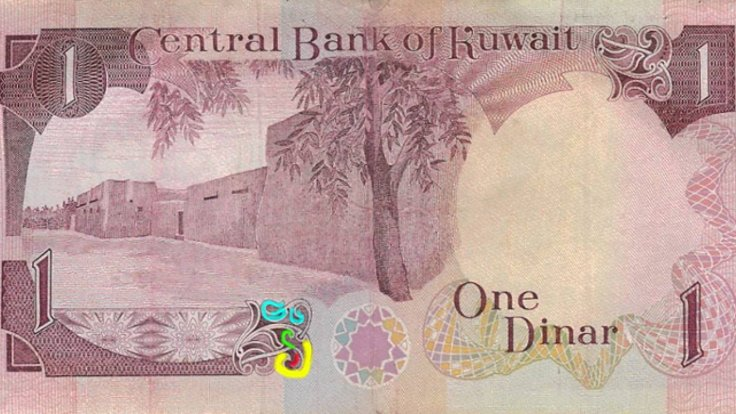 01-kuveyt-dinari