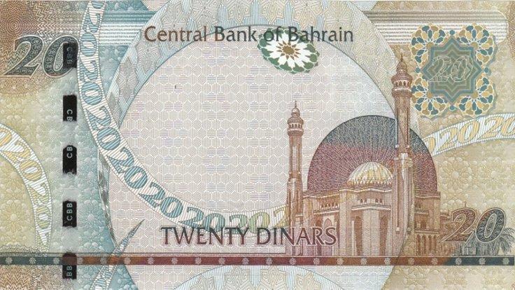 02-bahreyn-dinari