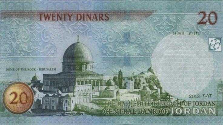 03-urdun-dinari