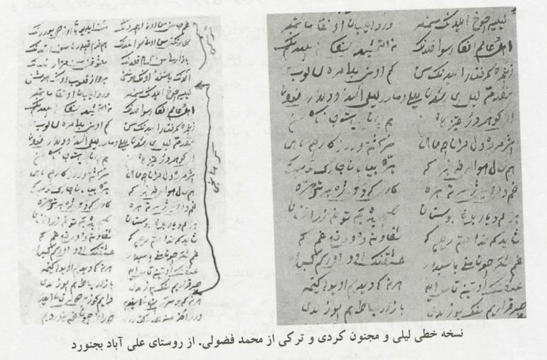 Fuzûlîden Kürtçe şiirler
