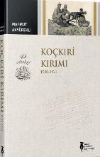 kockiri221