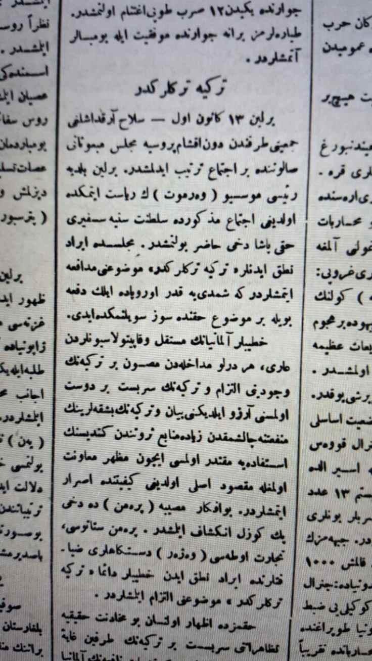 """""""Türkiye Türklerindir"""" başlıklı 14 Kanunuevvel 1915 tarihli haber"""