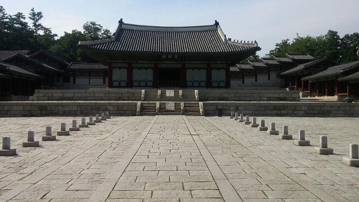 Gyeonghuigung Sarayı