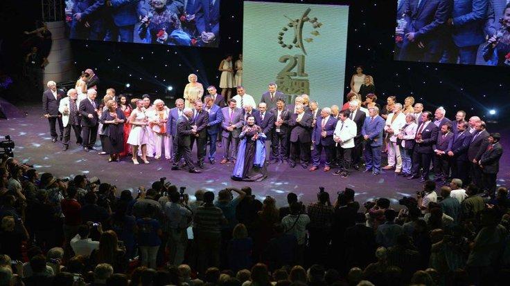 Altın Koza Film Festivali'nden bir görüntü.